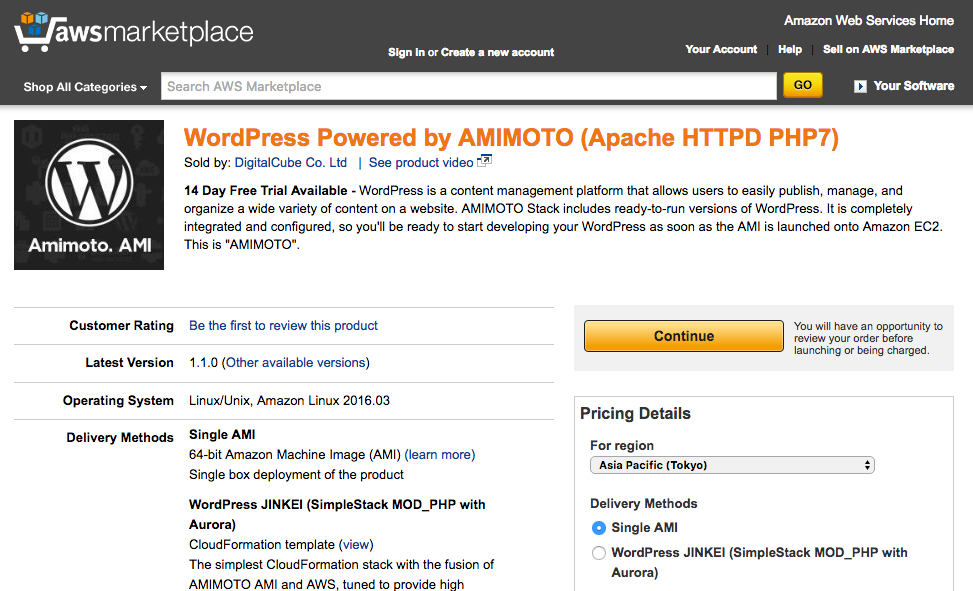 WordPress Powered by AMIMOTO (Apache HTTPD PHP7)